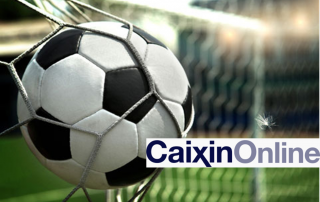 Chinese Euro Soccer Investors Going for Gold_Caixin 20160628